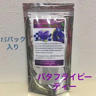バタフライピー茶(茶)