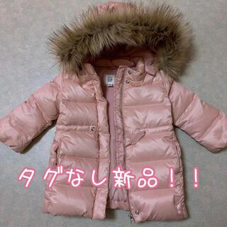 ベビーギャップ(babyGAP)の新品!babyGAP ダウンコート ピンク♡(コート)
