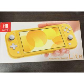 任天堂Switch lite イエロー 新品未使用(家庭用ゲーム機本体)