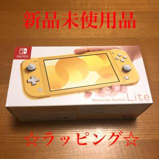 ニンテンドースイッチ(Nintendo Switch)の新品未開封 Nintendo Switch Lite イエロー 任天堂 本体(家庭用ゲーム機本体)