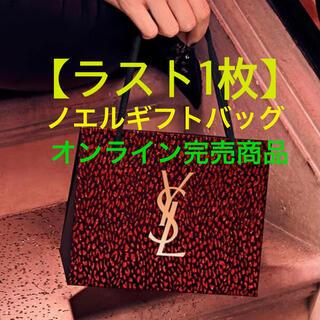 イヴサンローランボーテ(Yves Saint Laurent Beaute)の【ラスト1枚】YSL ノエル ギフトバッグ  イヴ・サンローラン(ショップ袋)