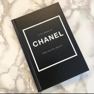 シャネル(CHANEL)のabcd様専用 シャネル 本 ファッション インテリア アートブック(ファッション/美容)