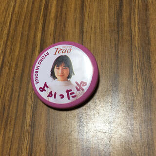 アサヒ(アサヒ)の広末涼子  缶バッチ(アイドルグッズ)