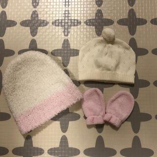 カシウエア(kashwere)のカシウェア & 西松屋 ベビー 帽子 ミトン 3セット(帽子)