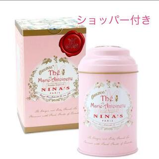 NINA'S PARIS ニナス・マリーアントワネット ★フランス★ショッパー付(茶)