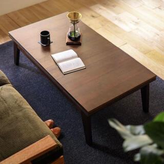 ウニコ(unico)のRe:CENO 伸長式 センターテーブル ブラウン(ローテーブル)