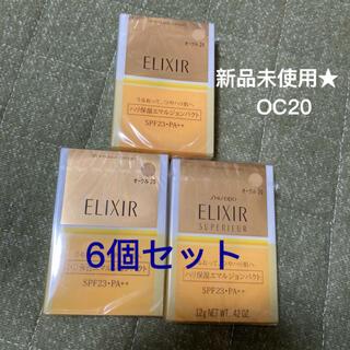 エリクシール(ELIXIR)のリフトエマルジョンパクト OC20(ファンデーション)