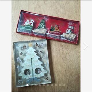 スリーコインズ(3COINS)の【新品未開封】 3COINS クリスマスツリー & サンタトレイン セット(置物)