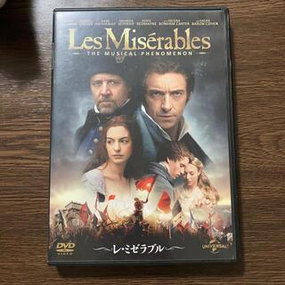 UNIVERSAL ENTERTAINMENT - レ・ミゼラブル DVD