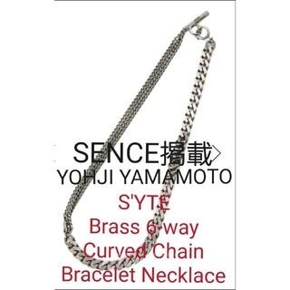 ヨウジヤマモト(Yohji Yamamoto)のS'YTE 6-way  Chain Bracelet Necklace(ネックレス)