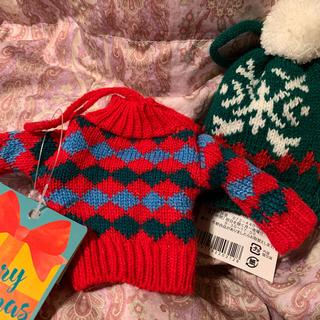 カルディ(KALDI)のKALDI クリスマスニットセーター&ニット帽オーナメントセット(菓子/デザート)