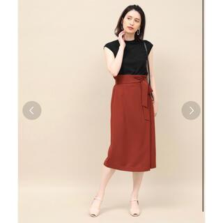 ロペ(ROPE)の専用*新品未使用 ROPEmademoiselle タイトスカート(ひざ丈スカート)
