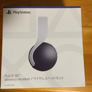 プレイステーション(PlayStation)の送料込 PS5 ヘッドセット(ヘッドフォン/イヤフォン)