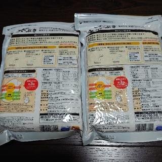 ファンケル(FANCL)のてくてく様専用 FANCL ファンケル 発芽米金のいぶき 2個(米/穀物)