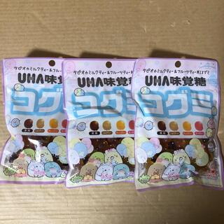 ユーハミカクトウ(UHA味覚糖)のUHA味覚糖 コグミすみっコぐらし×3個 ファミマ限定(菓子/デザート)