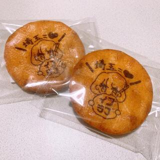 イコラブ 草加煎餅(アイドルグッズ)