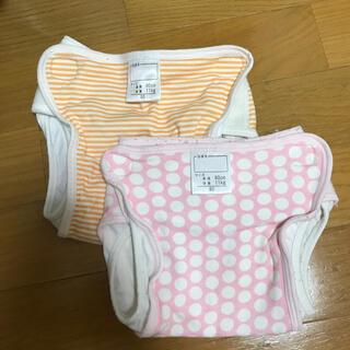 布おむつカバー2枚 80サイズ(ベビーおむつカバー)