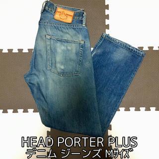 ヘッドポータープラス(HEAD PORTER +PLUS)のHEAD PORTER PLUS ヘッドポータープラスデニム ジーンズ Mサイズ(デニム/ジーンズ)