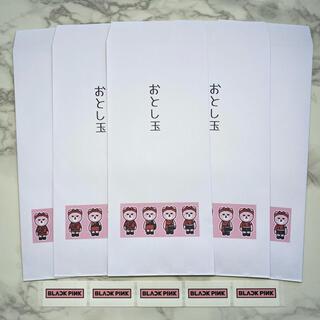 BLACKPINK  KRUNK  お年玉袋  ポチ袋  ほんの気持ち(カード/レター/ラッピング)