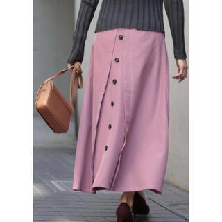 コウベレタス(神戸レタス)の【新品】bonjoursagan ボタンツイルスカート(ロングスカート)