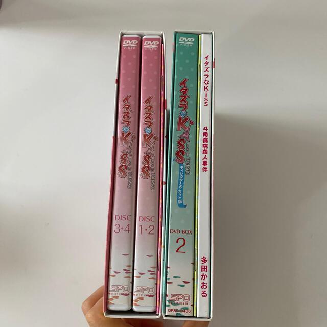 集英社(シュウエイシャ)のイタズラなKiss~Love in TOKYO<ディレクターズ・カット版>DVD エンタメ/ホビーのDVD/ブルーレイ(TVドラマ)の商品写真