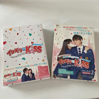 シュウエイシャ(集英社)のイタズラなKiss~Love in TOKYO<ディレクターズ・カット版>DVD(TVドラマ)