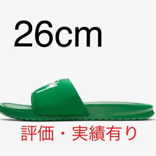 ナイキ(NIKE)のNIKE × STUSSY ベナッシ パイングリーン 26cm(サンダル)