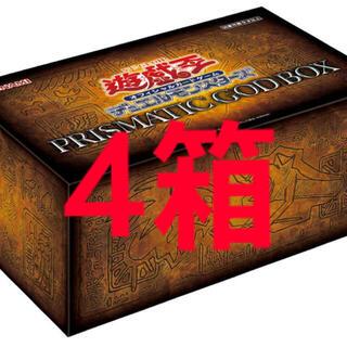 ユウギオウ(遊戯王)の遊戯王 PRISMATIC GOD BOX 4ボックス(Box/デッキ/パック)