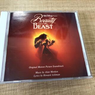 ディズニー(Disney)の美女と野獣 Soundtrack(映画音楽)