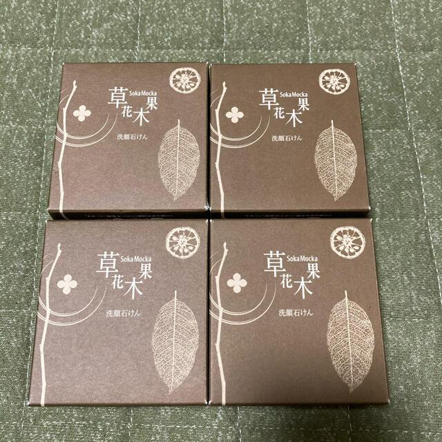 草花木果(ソウカモッカ)の草花木果 どくだみ コスメ/美容のスキンケア/基礎化粧品(洗顔料)の商品写真