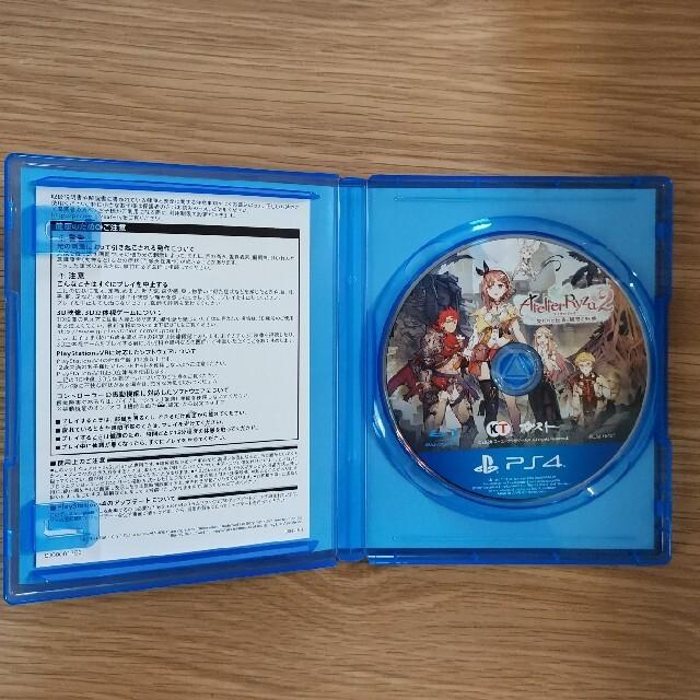 PlayStation4(プレイステーション4)の【特典未使用】ライザのアトリエ2 ~失われた伝承と秘密の妖精~ PS4 エンタメ/ホビーのゲームソフト/ゲーム機本体(家庭用ゲームソフト)の商品写真