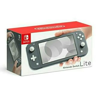 ニンテンドースイッチ(Nintendo Switch)のNintendo Switch Lite グレー 任天堂スイッチ ライト本体(携帯用ゲーム機本体)