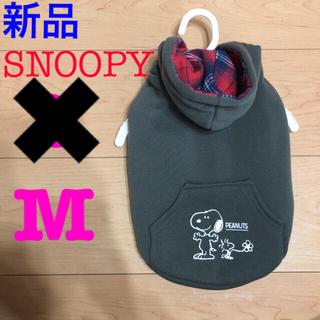 スヌーピー(SNOOPY)のSNOOPY(スヌーピー)パーカー 犬服 S.M2サイズ(ペット服/アクセサリー)