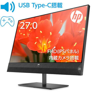 ヒューレットパッカード(HP)のHP Pavilion 27 FHD ディスプレイ スピーカー内蔵(ディスプレイ)