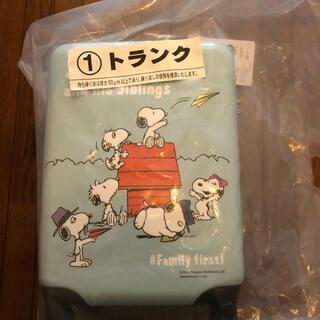 スヌーピー(SNOOPY)のスヌーピー 一番くじ トランク(スーツケース/キャリーバッグ)
