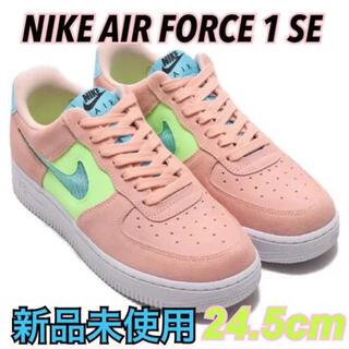 ナイキ(NIKE)のNIKE AIR FORCE 1 '07 SE LOW 24.5cm 新品(スニーカー)