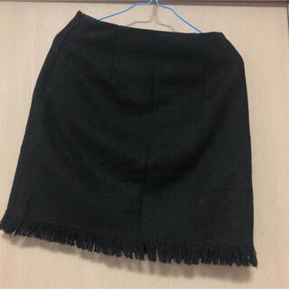 アンレリッシュ(UNRELISH)のUNRELISHひざ丈フリンジスカート(ひざ丈スカート)