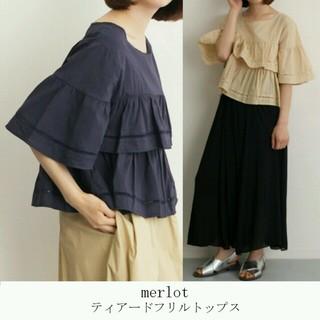 メルロー(merlot)の【SALE】2900円→1900円(シャツ/ブラウス(半袖/袖なし))