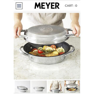 マイヤー(MEYER)のMEYER オーバルパン 新品(鍋/フライパン)