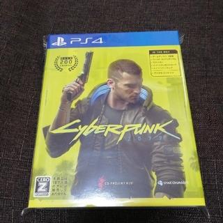 プレイステーション4(PlayStation4)の未開封新品 サイバーパンク2077 PS4(家庭用ゲームソフト)