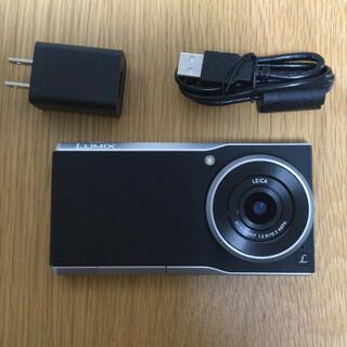 パナソニック(Panasonic)のPanasonic LUMIX CM10 F2.8 LEICA SIMフリー(スマートフォン本体)