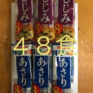 マルコメ、料亭の味48食(みそ汁)(練物)