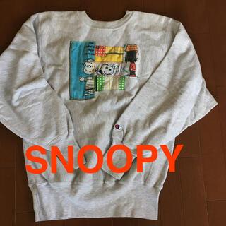 スヌーピー(SNOOPY)のSNOOPY スヌーピー リメイクスウェット(スウェット)