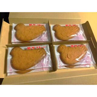 【8枚】鳩サブレー(菓子/デザート)