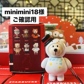 スターバックスコーヒー(Starbucks Coffee)のminimini18様 ご確認用 中国 スターバックスクリスマスミニチュア2個(その他)