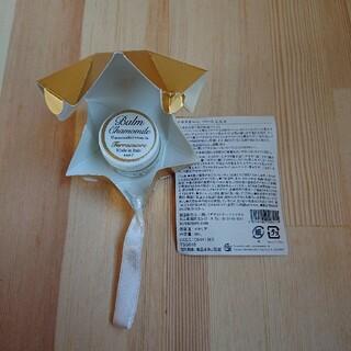 テラクオーレ(Terracuore)のテラクオーレ  ハンドクリーム 新品未使用☆送料込(ハンドクリーム)