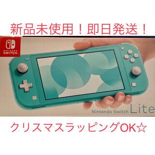 ニンテンドースイッチ(Nintendo Switch)の新品未使用!Nintendo Switch  Lite ターコイズ(家庭用ゲーム機本体)