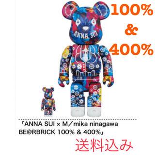 メディコムトイ(MEDICOM TOY)のANNA SUI mika ninagawa BE@RBRICK 100 400(その他)