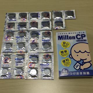 ミントン(MINTON)のミルトン 27錠(食器/哺乳ビン用洗剤)