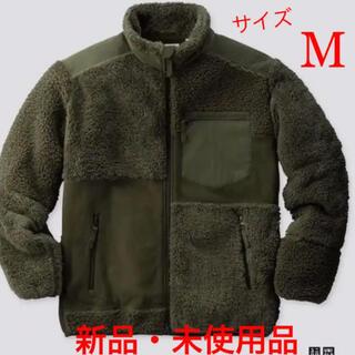 エンジニアードガーメンツ(Engineered Garments)の【新品】ユニクロ エンジニアードガーメンツ Engineerd Garments(ブルゾン)